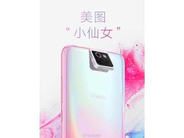 Xiaomi is launching flip camera phone sooner than you thought