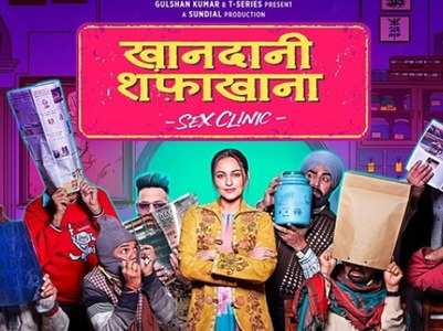 Watch: 'Khandaani Shafakhan trailer