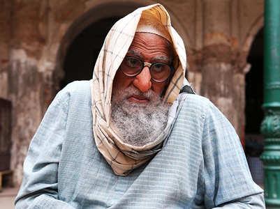 Amitabh Bachchan's new avatar