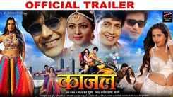 Kajal - Official Trailer