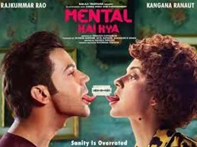 'Mental Hai Kya': Kangana's new motion poster