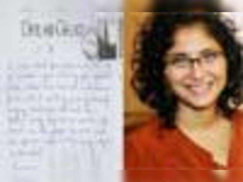 Dhobi Ghat is about me: Kiran