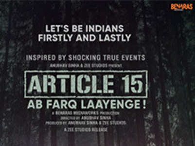 Movie Review: Article 15 - 4/5