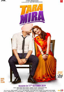 Tara Mira Movie Showtimes Review Songs Trailer Posters News Videos Etimes