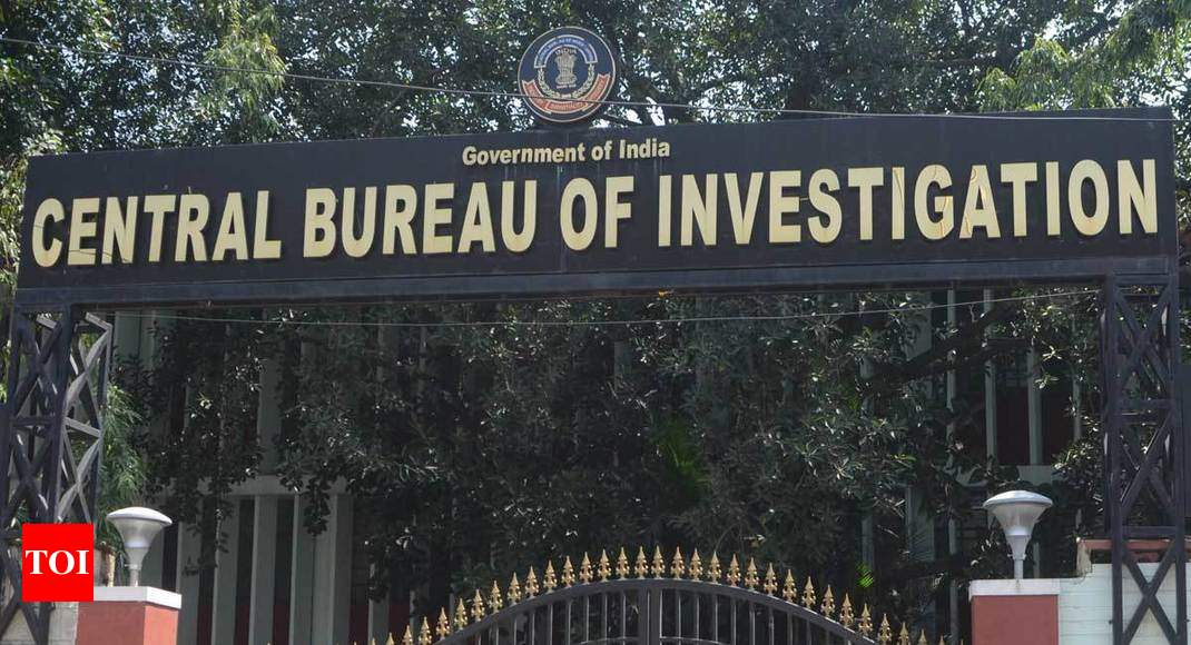 CBI launches special ops against banking frauds thumbnail