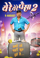 Latest Marathi Movies | List of New Marathi Films Releases