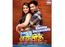 Nirahua and Aamrapali Dubey celebrates the success of 'Jai Veeru'