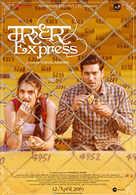 Marudhar Express