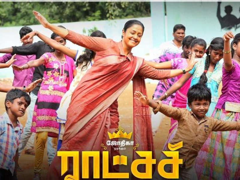 A new video song 'Rekka Namakku' from Jyothika's 'Raatchasi' unveiled