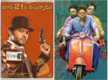 Allu Arjun and Varun Tej bowled over by 'Agent Sai Srinivasa Athreya' and 'Brochevarevaru Ra'