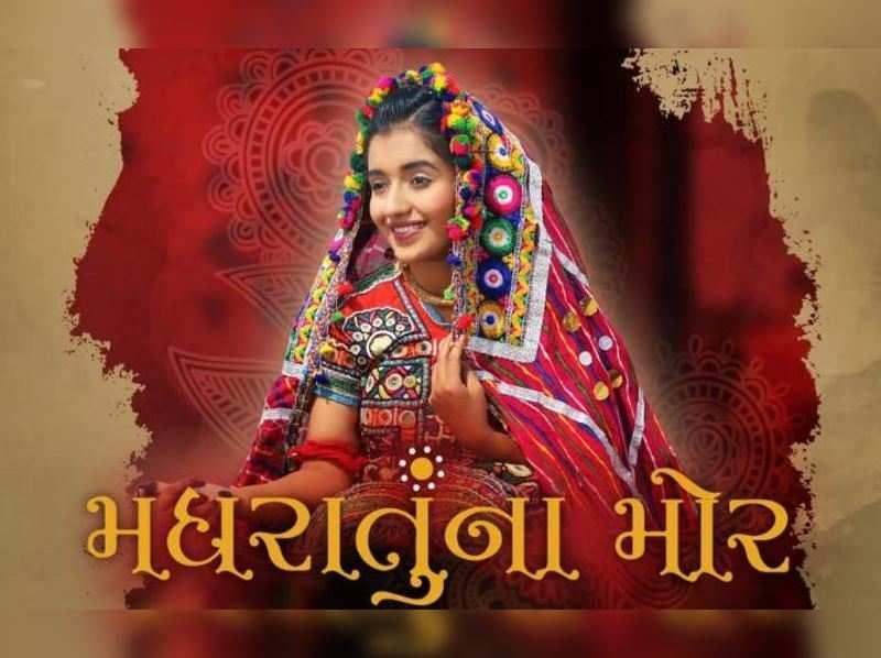 Aditya Gadhavi to release a new single Madharatu Na Mor soon