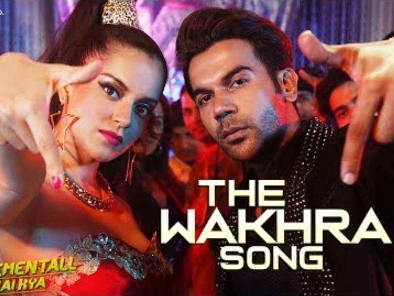 'Judgementall Hai Kya' 'The Wakhra Song': Kangana Ranaut and Rajkummar Rao spin the magic on each other