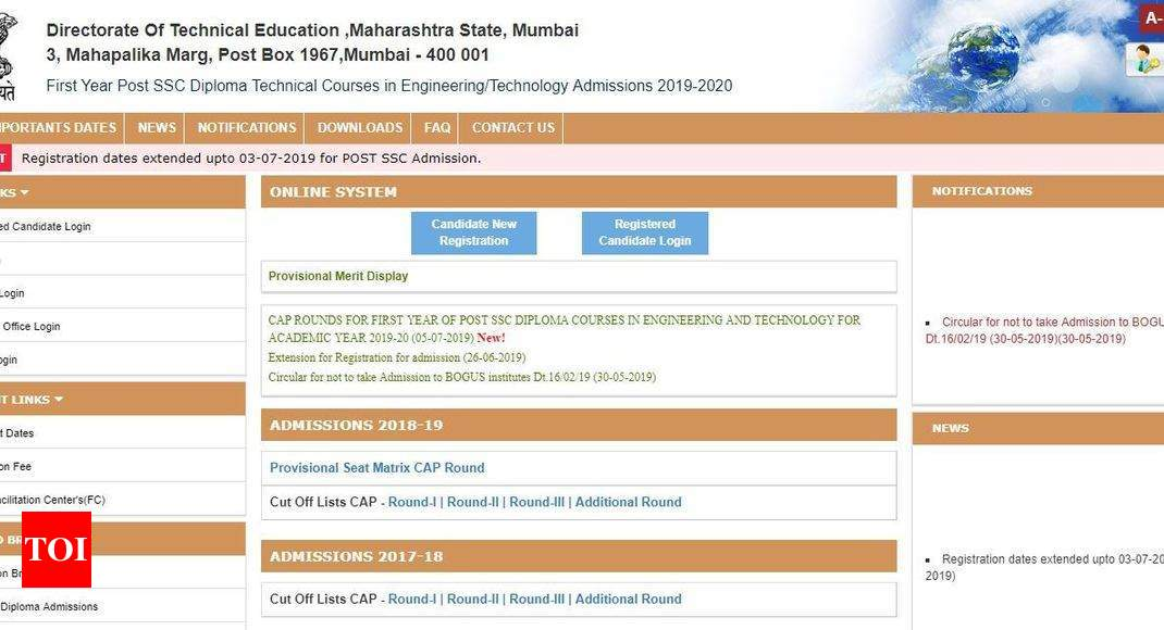 DTE Maharashtra final merit list 2019 released at poly19