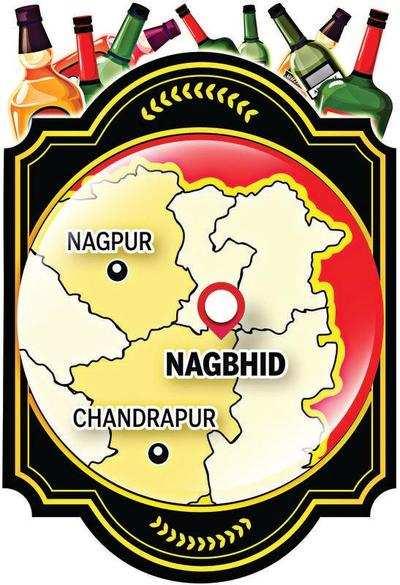 Bootleggers turn Chandrapur's Nagbhid into illegal liquor