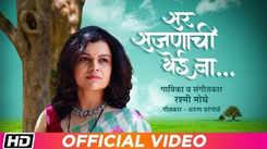 🐈 Video gane mp3 dj marathi | Sairat  2019-04-01