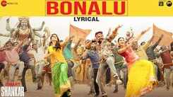 iSmart Shankar   Song - Bonalu (Lyrical)