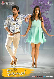 Ala Vaikunthapurramuloo Review 3 5 5 There S Romance Drama Comedy Emotion And Lots Of Swag