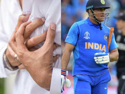 "Fan dies of ""shock"" watching MS Dhoni's dismissal in match"