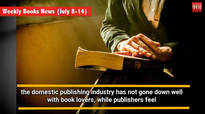 Weekly Books News (July 8-14)