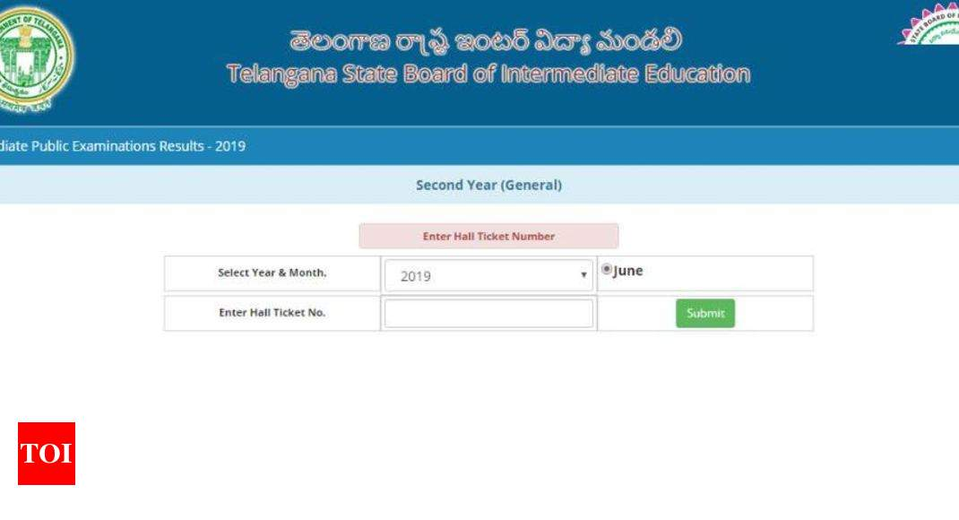 TS Inter Supply Results: TSBIE Telangana Inter 2nd year