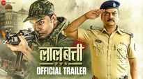 Laal Batti - Official Trailer