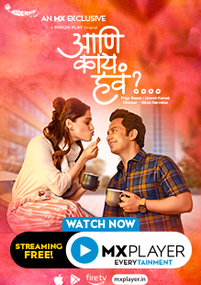 Web Series News: Indian Web Series, MX Play Shows, Best Web