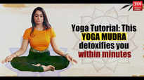 Yoga Tutorial: This YOGA MUDRA detoxifies you within minutes