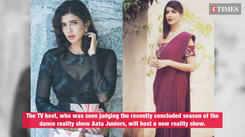 Lakshmi Manchu to host a new reality TV show