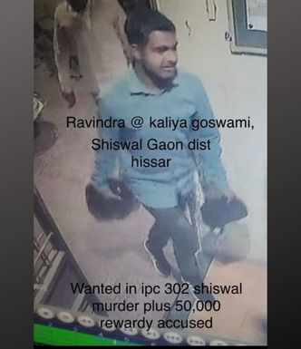 Accused in a Pimpri-Chinchwad jewellery heist killed in encounter by UP police