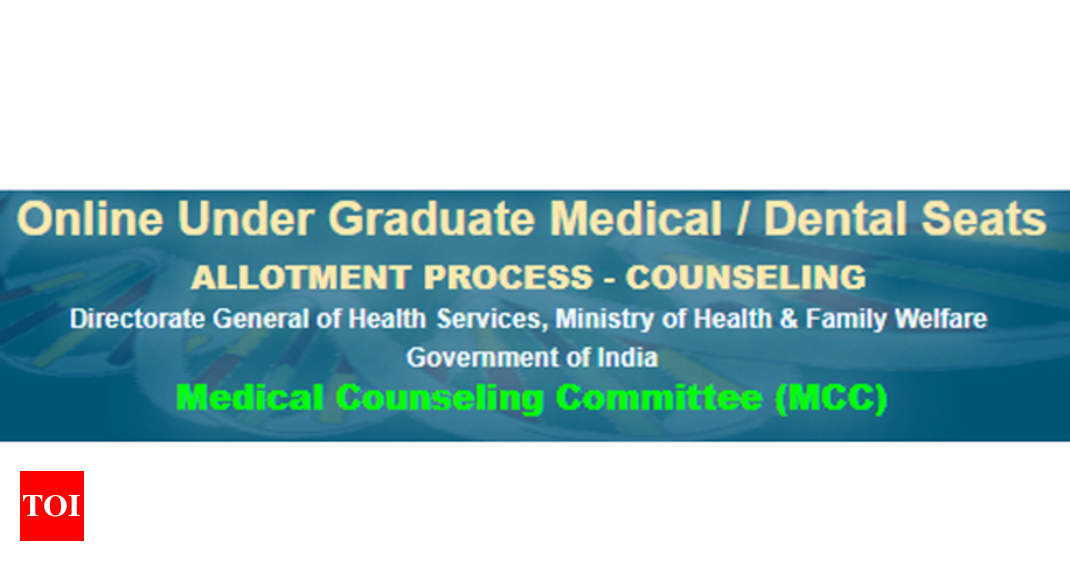 NEET 2nd allotment list 2019 for UG counselling released at mcc.nic.in