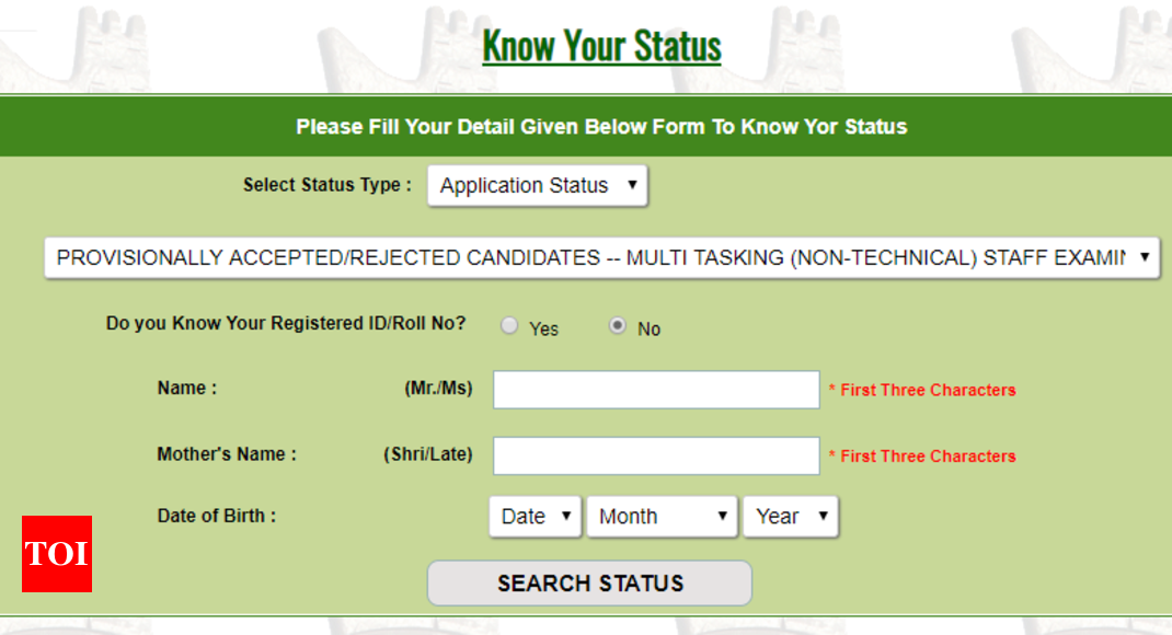 SSC MTS 2019 application status link activated; here's direct link
