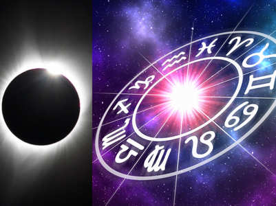 How will the lunar eclipse affect your sign? Astrologer reveals it all