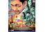 Nirahua, Aamrapali Dubey and Yamini Singh starrer 'Lallu Ki Laila' release date out!