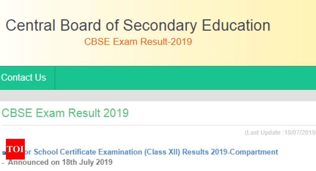 CBSE Compartment result: CBSE 12th Compartment Result 2019