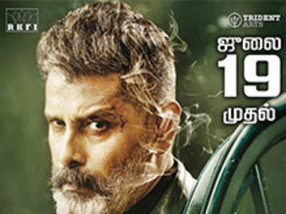 Movie Review: Kadaram Kondan
