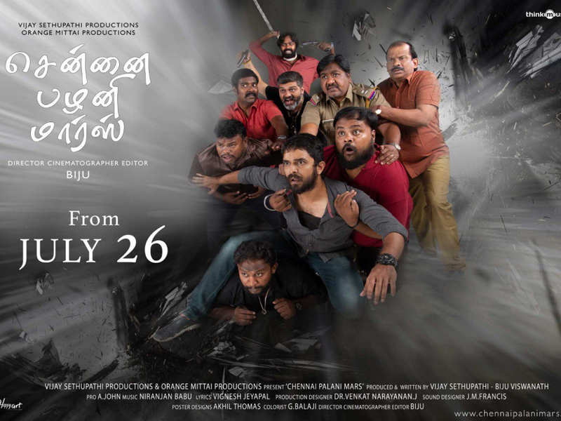 'Chennai Palani Mars' to release on July 26th