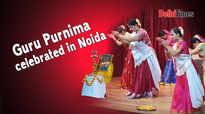 Guru Purnima celebrated in Noida