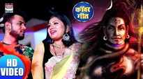 Latest Bhojpuri Song 'Kanwariya Piya' Sung By Payal Banarsi