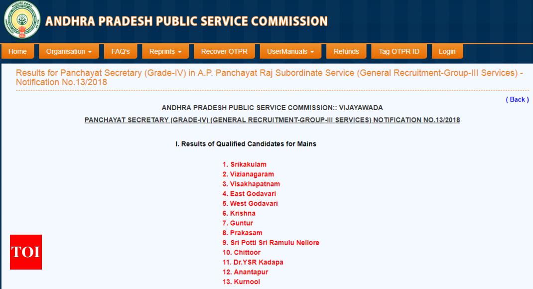 APPSC Panchayat Secretary result 2019 declared @psc ap gov in
