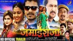 Jamai Raja - Official Trailer