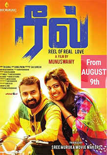 Call Taxi Movie Showtimes Review Songs Trailer Posters News Videos Etimes