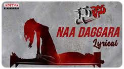 Nenu Lenu   Song - Naa Daggara (Lyrical)