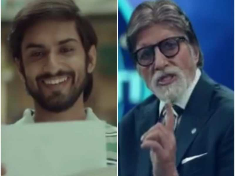Kaun Banega Crorepati 11: Success story of a tailor's son will leave you inspired, watch the new promo