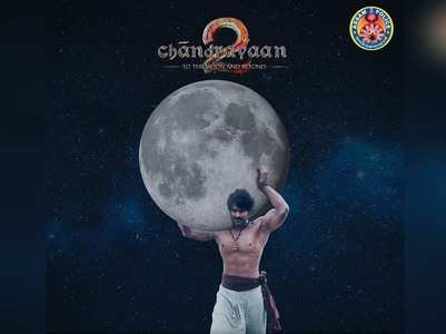 'Baahubali' poster for Chandrayaan 2 launch