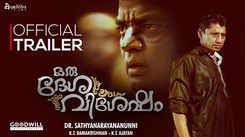 Oru Desa Visesham - Official Trailer