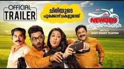 Chila NewGen Nattu Visheshangal - Official Trailer