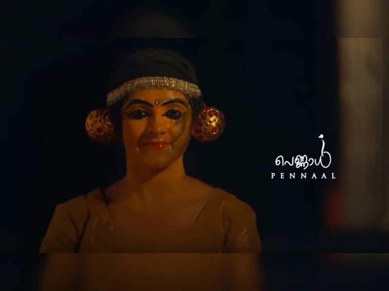 Kaumaaram song directed by actress Surabhi Lakshmi is aesthetic in every sense