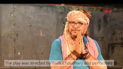 Munshi Premchand's famous story 'Actress' staged in Jaipur