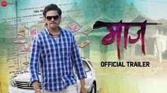 Maaj - Official Trailer