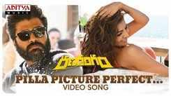 Ranarangam   Song - Pilla Picture Perfect